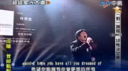 Best Sound ! Lin Yu Chun the next Susan Boyle