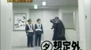 Darth Vader vs Japanese Police