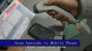 Wireless barcode adapter-use in logisitics solution.system.SUMLUNG SL-BA10