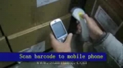 Wireless barcode adapter-use in warehouse management solution.system.SUMLUNG SL-BA10