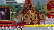 China's 60th Anniversary national day